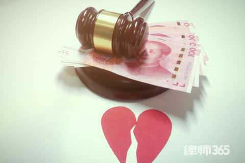 起诉离婚要花多少钱
